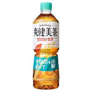 爽健美茶 健康素材の麦茶 600mlPET1ケ...の関連商品5