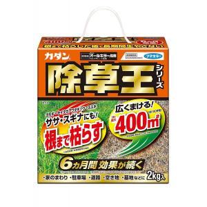 ・「カダン除草王シリーズ オールキラー粒剤 2kg」は、手軽にまける粒タイプの除草剤です。約6ヶ月の...