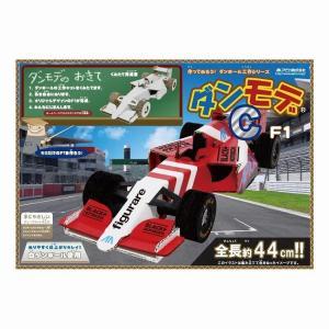 アピカ ダンボール工作 ダンモデC F1 DANC-F1|hc-kitayama