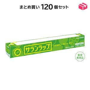 サランラップ 30cm×10m まとめ買い120個セット|hc-store