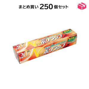 NEWポリラップ22cm×20m まとめ買い250個セット|hc-store