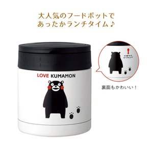 KUMAMON. フードポット300ml|hc-store