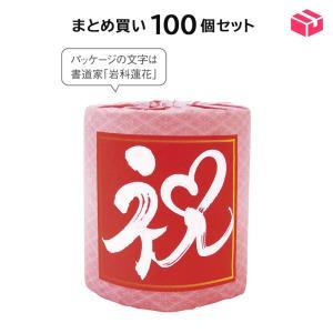 祝 トイレットロール まとめ買い100個セット|hc-store