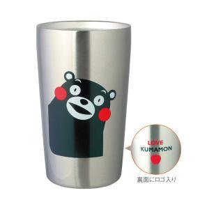 くまモンのステンレス真空断熱タンブラー 420ml|hc-store