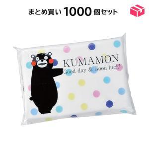 くまモンのポケットティッシュ10W まとめ買い1000個セット|hc-store