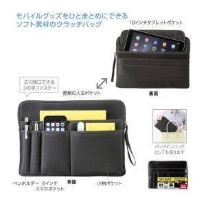 スマートクラッチバッグ|hc-store