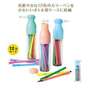 ケース付カラーペン12色セット|hc-store