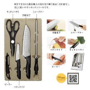 刀匠兼守 五点セット|hc-store