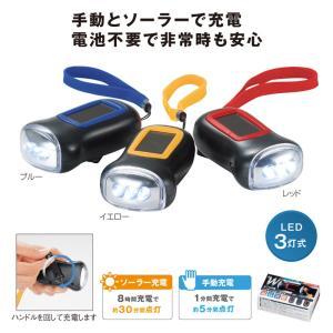 ダブル充電 ハンディパワーライト|hc-store