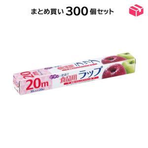 ピタッと密着!食品ラップ30cm×20m まとめ買い300個セット|hc-store