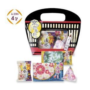 京の四季折々 入浴料4種セット|hc-store
