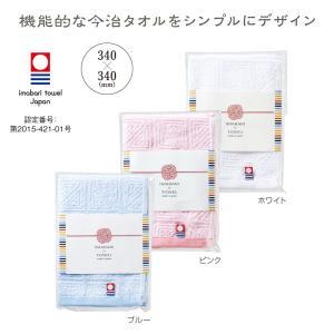 今治 彩りハンドタオル|hc-store