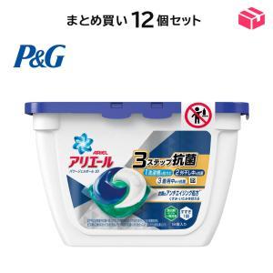 アリエール パワージェルボール3D まとめ買い12個セット|hc-store