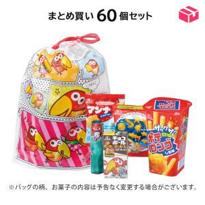 キョロちゃんお菓子の詰め合わせ5点セット まとめ買い60個セット|hc-store
