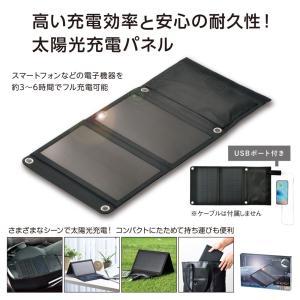 マルチ充電 ソーラーパネル|hc-store