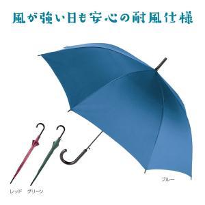 逆さ向いても壊れにくいジャンプ傘|hc-store