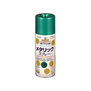 アサヒペン メタリックスプレーメタリックグリーン300ml|hc7
