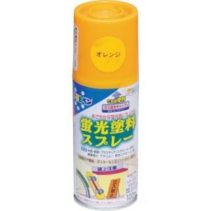 アサヒペン蛍光塗料スプレー オレンジ 100ml|hc7