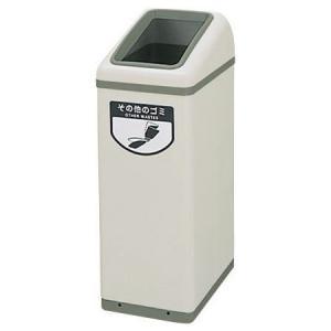 山崎産業 コンドル リサイクルボックスEK-360 L1 YW-127L-ID 送料無料|hc7
