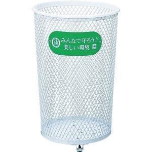山崎産業 コンドル エキスパンドメタルの丸型メッシュ仕様 パークくずいれ80Sマルエス|hc7