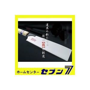 岡田金属 替歯式のこぎり ゼットソーHI265本体|hc7