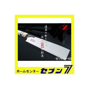 岡田金属 替歯式のこぎり ゼットソーHI刈枠333本体|hc7