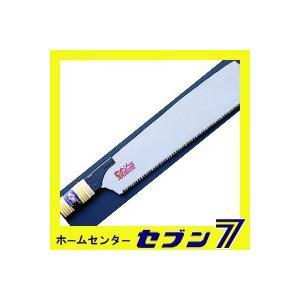 岡田金属 替刃式のこぎりゼットソー HI300本体鋸刃と柄の互換性あり|hc7