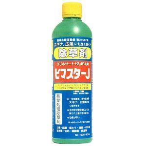 除草剤ビマスターJ 500ml hc7