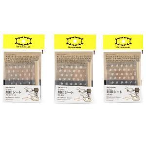クラフト社 レザークラフト用 刻印シート アルファベット・38145