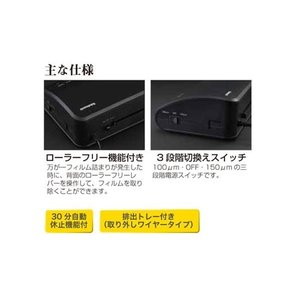 ナカバヤシ パーソナルラミネーター クイックラミA3 NQL101-A3 BK 720751 hc7 04