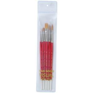 VAN GOGH ヴァンゴッホ ビジュアル筆 6本入りセット(アクリル・水彩用) hc7