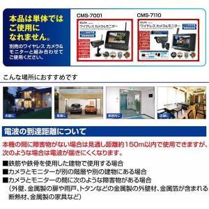ELPA(エルパ) 増設用ワイヤレス防犯カメラ CMS-C70 1818600|hc7|02
