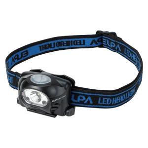 ELPA(エルパ) LEDヘッドライト100lm DOP-HD303S 1676600 hc7