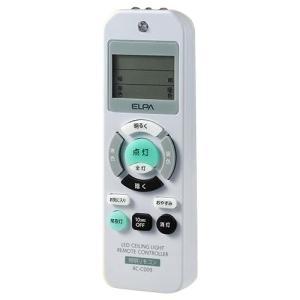 ELPA(エルパ) 照明リモコン RC-C009 1836700 hc7