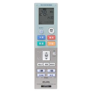 ELPA(エルパ) エアコンリモコン タイマー付 RC-32AC 1695400 hc7
