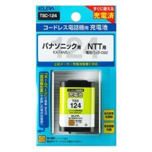 ELPA(エルパ) 電話機用充電池 TSC-124 1835500 hc7