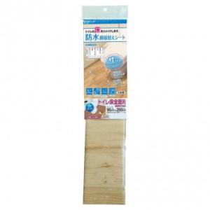 防水模様替えシート トイレ床全面用(ベージュ) 90cm×200cm BKTW-90200|hc7