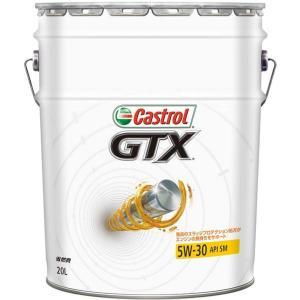カストロール GTX 5W-30 SM (20L) エンジンオイル