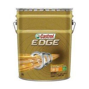 カストロール EDGE エッジ SN 5W-50 (20L) エンジンオイル