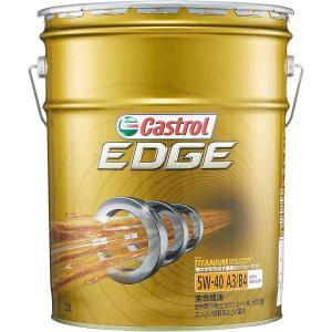 EDGE エッジ SN 5W-40 (20L) カストロール