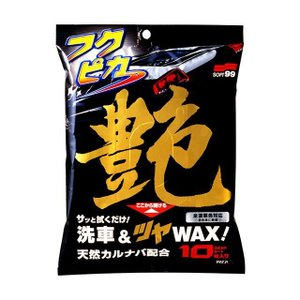 フクピカ 艶 10枚入り ソフト99 [洗車・ケア用品カークリーナー]|hc7