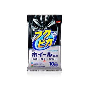フクピカ ホイール専用拭くだけシート 大判10枚入 ソフト99 [洗車・ケア用品ホイールタイヤケア]|hc7