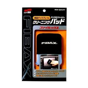 ファイバックス FIBAX 液晶画面用マイクロファイバークリーナー ソフト99|hc7
