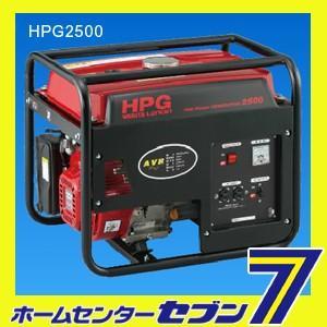 発電機 エンジン  ワキタ製 4サイクル HPG2500 [50Hz/60HZ(選択)](メーカー直送/代引き不可)(北海道、沖縄、離島は別途送料となります)|hc7