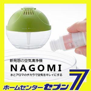 空気洗浄機 NAGOMI なごみ グリーン RCW-04-GN アロマ付き|hc7