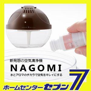 空気洗浄機 NAGOMI なごみ ブラウン RCW-04-BR アロマ付き|hc7