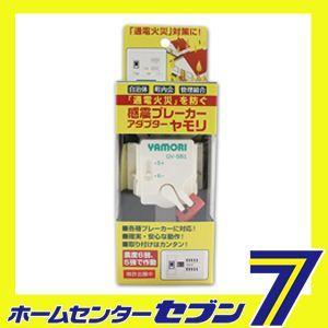 マクサー電機 感震ブレーカーアダプター ヤモリ ホワイト GV-SB1|hc7