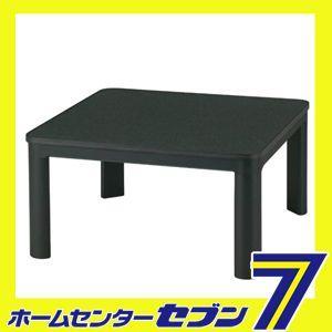こたつ  カジュアルコタツ ブラック SKJ-K75-K  正方形 エスケイジャパン hc7