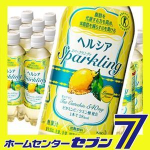 ヘルシアスパークリング レモン 500ml×24本入り|hc7