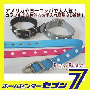3Dドッグカラー(首輪 犬) 夜光るスパイクカラー 4色 Mサイズ(首周り35-45cm)|hc7